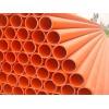 许昌CPVC电力管厂家 CPVC电缆保护管生产厂家