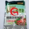 丹东食品真空包装袋
