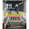 抗裂缝不变形水泥基匀质板搅拌机设备厂家全新报价