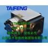 TCF1-H80B充液阀厂家直销价格实惠