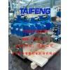 YN32-1250XCV插装阀厂家专业生产制造