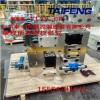 泰丰HTL7300-4-18注塑机阀组压力阀板装PQ阀