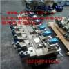 山东泰丰液压最大的二通插装阀生产基地