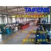 山东泰丰液压厂家生产直销液压系统