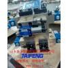 山东泰丰液压厂家直销插装阀YN32-1250BXCV