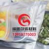 南京食品真空袋