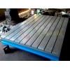 厂家直销铸铁装配平台 装配平台 装配工作台 装配平台厂