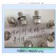304不锈钢圆柱头内六角组合螺钉M10*20 现货 创固厂家