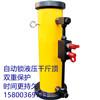 自锁液压千斤顶 双重保护,使用更安全、时间更持久