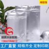 昆山食品铝箔袋