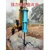 云南省开采大块石头用无声液压分裂机设备