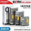 S-320W S单组电源 大功率电源 明伟电源、