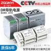 DR-75W  DR导轨式电源  工业电源  明伟电源